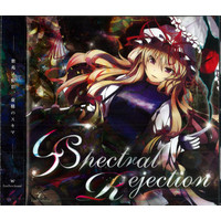 Doujin Music - Spectral Rejection / EastNewSound