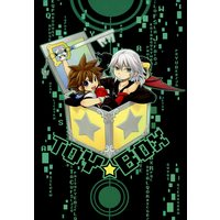 Doujinshi - KINGDOM HEARTS (TOY★BOX) / Ssize
