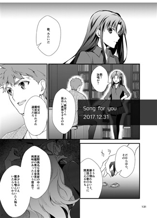 Doujinshi - Omnibus - Fate/stay night / Rin & Lord El-Melloi II & Mash Kyrielight & Saber (mixture) / Kamaboko-Dokoro