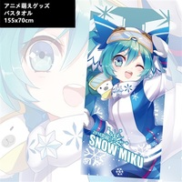 Towels - VOCALOID / Miku & Snow Miku