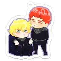 Key Chain - Legend of the Galactic Heroes / Reinhard von Lohengramm & Siegfried Kircheis