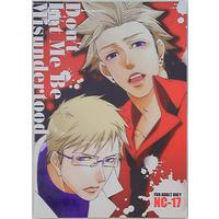 [Boys Love (Yaoi) : R18] Doujinshi - Hetalia / Denmark & Sweden & Finland (Don't Let Me Be Misundertood) / 23.4