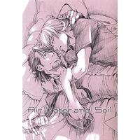 Doujinshi - TIGER & BUNNY / Kotetsu x Barnaby (「Air Water and Soil」(TIGER&BUNNY/稲荷家房之介)) / 琥珀茶房/赤い猫ニョ団