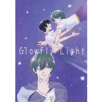Doujinshi - High Speed! / Haruka & Kirishima Ikuya (Glowfly Light) / AMA*Terrace
