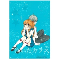 Doujinshi - Evangelion / Kaworu x Asuka (泣いたカラス(re)) / Go-Go-Merry-Go-Round
