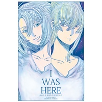 Doujinshi - Yu-Gi-Oh! 5D's / Jack Atlas (I WAS HERE) / 空色モノクローム