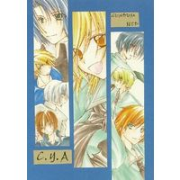 Doujinshi - Novel - Mobile Suit Gundam SEED / Cagalli Yula Athha (C.Y.A) / 比椎京