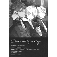 Doujinshi - Fate/Grand Order / Gilgamesh x Ozymandias (Fate Series) (「Charmed by a king」) / tkciao