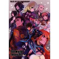 Doujinshi - Tales of Xillia / All Characters (Tales Series) (Forward march!) / Kometsubu