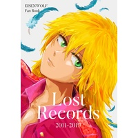 Doujinshi - Bakusou Kyoudai Let's & Go / Michael (Let's & Go) (Lost Records[匿名配送]送料365円) / あに屋