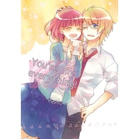 Doujinshi - UtaPri / Syo x Haruka (You're my everything!) / すだち。