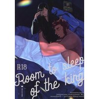 [Boys Love (Yaoi) : R18] Doujinshi - Fate/Zero / Rider  x Lord El-Melloi II (王様のねむる部屋 Room to sleep of the king) / カプセル(capsule)