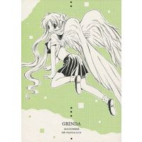 Doujinshi - Sailor Moon / Tsukino Usagi (GRINDA) / FRAGGLE