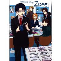 Doujinshi - Shingeki no Kyojin / Eren & Levi (optician's shop Zoee 1 ☆進撃の巨人) / Hanagumi