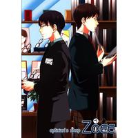 Doujinshi - Shingeki no Kyojin / Levi & Eren (optician's shop Zoee 4 ☆進撃の巨人) / Hanagumi
