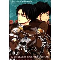 Doujinshi - Shingeki no Kyojin / Eren & Levi (A midnight drinking session ☆進撃の巨人) / Hanagumi