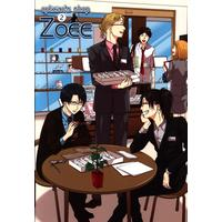 Doujinshi - Shingeki no Kyojin / Eren & Levi (optician's shop Zoee 2 ☆進撃の巨人) / Hanagumi