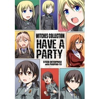 Doujinshi - Anthology - Compilation - Strike Witches / Erica & Trude & Perrine & Minna (WITCHES COLLECTION HAVE A PARTY) / STEED ENTERPRISE