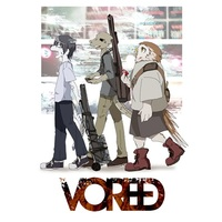 Doujinshi - VORED / DIRTY LABOR