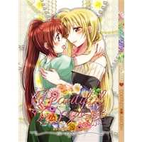 Doujinshi - Anthology - Magical Girl Lyrical Nanoha / Nanoha & Fate (なのフェイなの夫婦アンソロジー「Beautiful Days」) / Ameiro