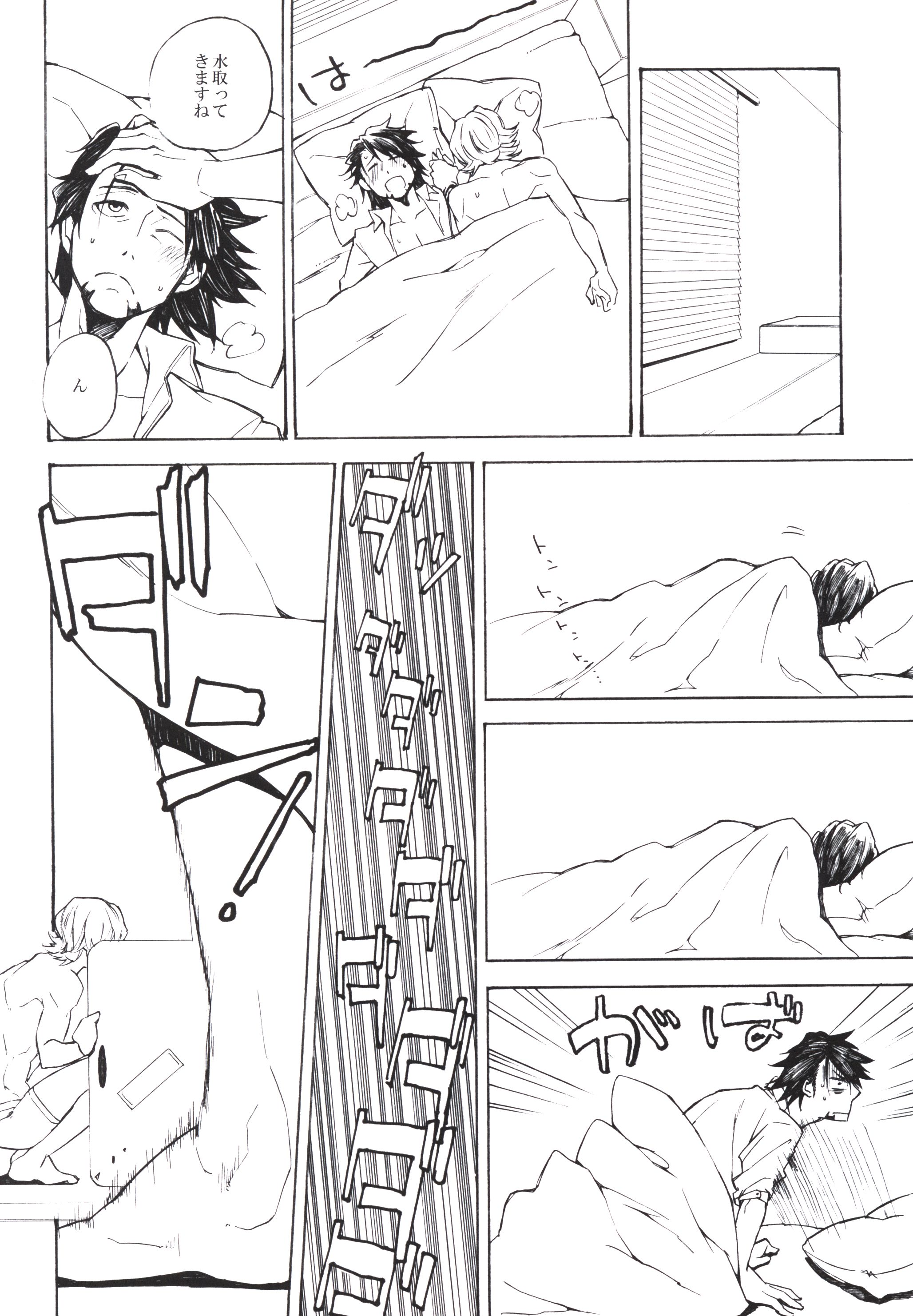 [Boys Love (Yaoi) : R18] Doujinshi - TIGER & BUNNY / Barnaby x Kotetsu (Gravitation is not responsible for peaple falling in love. ☆TIGER & BUNNY) / subG