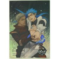 [Boys Love (Yaoi) : R18] Doujinshi - Fate/stay night / Archer  x Lancer (My Sweet Monster 2) / ASH