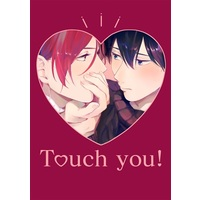 Doujinshi - Free! (Iwatobi Swim Club) / Rin x Haruka (Touch you!) / Blooom