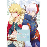 [Boys Love (Yaoi) : R18] Doujinshi - Novel - My Hero Academia / Bakugou Katsuki x Todoroki Shouto (Contract of rose 2) / GASA.