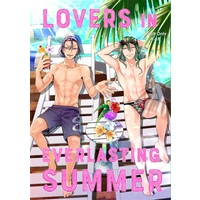[Boys Love (Yaoi) : R18] Doujinshi - Yowamushi Pedal / Toudou x Makishima (LOVERS IN EVERLASTING SUMMER) / Scrambled egg