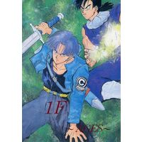 Doujinshi - Novel - Dragon Ball / All Characters (Dragonball) (1F ~AGES~ IF ~AGES~) / 瑛梨組