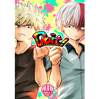 [Boys Love (Yaoi) : R18] Doujinshi - My Hero Academia / Bakugou Katsuki x Todoroki Shouto (Do it!) / pepino