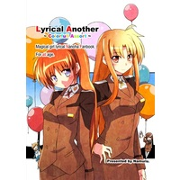 Doujinshi - Magical Girl Lyrical Nanoha / Nanoha & Vivio & Fate & Hayate (LyricalAnother~ColorfullAssort~) / Namuru.