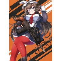 Doujinshi - Illustration book - Girls Frontline (ドールボックス) / ZAVOD