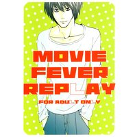 [Boys Love (Yaoi) : R18] Doujinshi - Death Note / Matsuda Touta x L (MOVIE FEVER REPLAY *再録) / Shangri-la