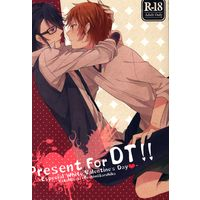 [Boys Love (Yaoi) : R18] Doujinshi - K (K Project) / Misaki x Saruhiko (Present For DT!!) / Quartier latin