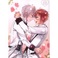 [Boys Love (Yaoi) : R18] Doujinshi - Anthology - IDOLiSH7 / Kujou Ten x Nanase Riku (世界で一番愛してる ※イタミ) / 天陸プチ実行委員会