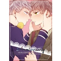 Doujinshi - Manga&Novel - Anthology - Hetalia / Prussia x United Kingdom (Anniversary) / どこまでも甘く、