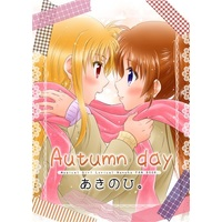 Doujinshi - Magical Girl Lyrical Nanoha / Nanoha & Fate (あきのひ。) / SimpleClass