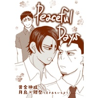 Doujinshi - Golden Kamuy / Tsukishima & Koito Otonoshin (Peaceful Days) / はごろも