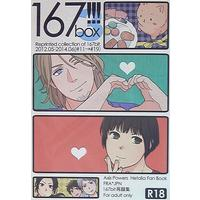 Doujinshi - Hetalia / France x Japan (167!!!box *再録 3) / 167bit