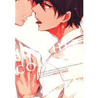 Doujinshi - Blue Exorcist (BROTHER COMPLEX) / licca