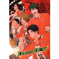 Doujinshi - Anthology - Kuroko's Basketball / All Characters (Kuroko) (Do your BEST) / cheerio