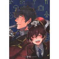 Doujinshi - Blood Blockade Battlefront / Steven A Starphase x Leonard Watch (My concirege) / Teion Yakedo