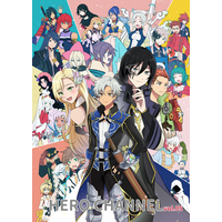 Doujinshi - Tales Series / All Characters (HERO CHANNEL vol.5) / caille