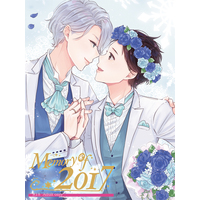 [Boys Love (Yaoi) : R18] Doujinshi - Novel - Omnibus - Yuri!!! on Ice / Victor x Katsuki Yuuri (Memory of 2017) / BUGMANIA