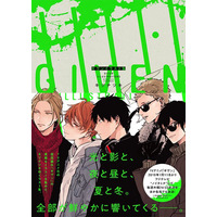 Illustration book - Given