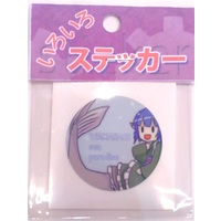 Stickers - Touhou Project / Wakasagihime