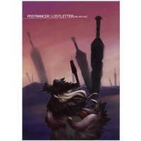 Doujinshi - Illustration book - POSTMANCER:LOSTLETTER[2nd edition] / 魚械類