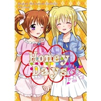 Doujinshi - Magical Girl Lyrical Nanoha / Nanoha & Fate (Honey Days) / Ameiro