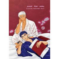 [Boys Love (Yaoi) : R18] Doujinshi - Fate/stay night / Lancer  x Archer (just for you(to devote my life to you 3) / 両手にしゃもじ